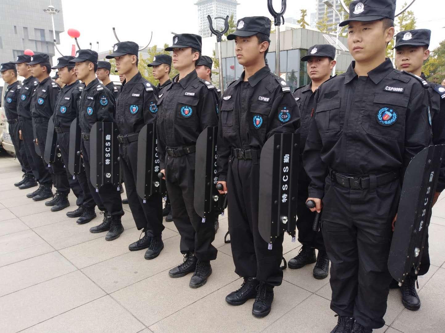 西宁保安服务公司