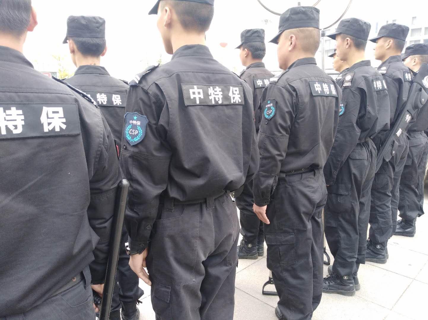 西宁保安公司