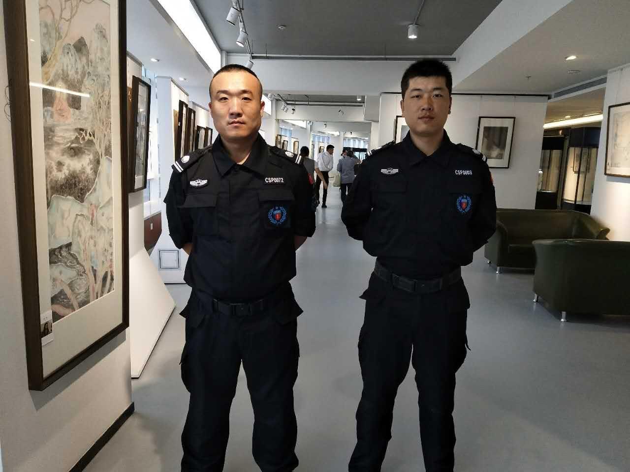 青海保安公司